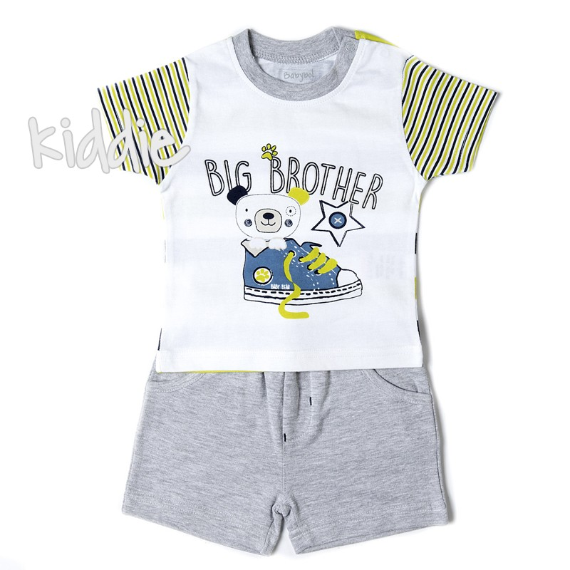 Бебешки комплект Babybol Big brother за момче