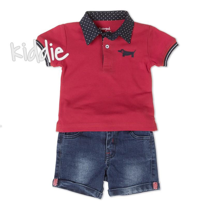 Бебешки комплект Babybol за момче с блуза