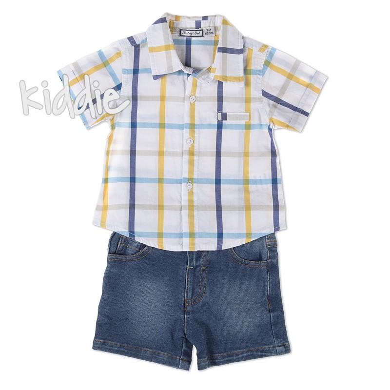 Бебешки комплект с риза Babybol за момче