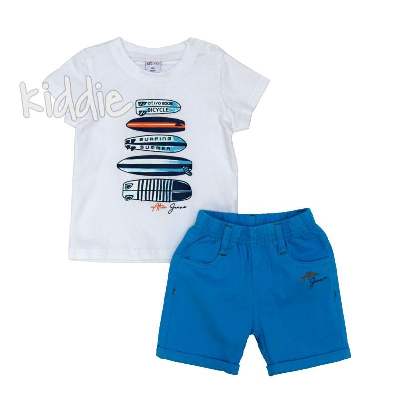 Бебешки комплект Сърф Ativo за момче