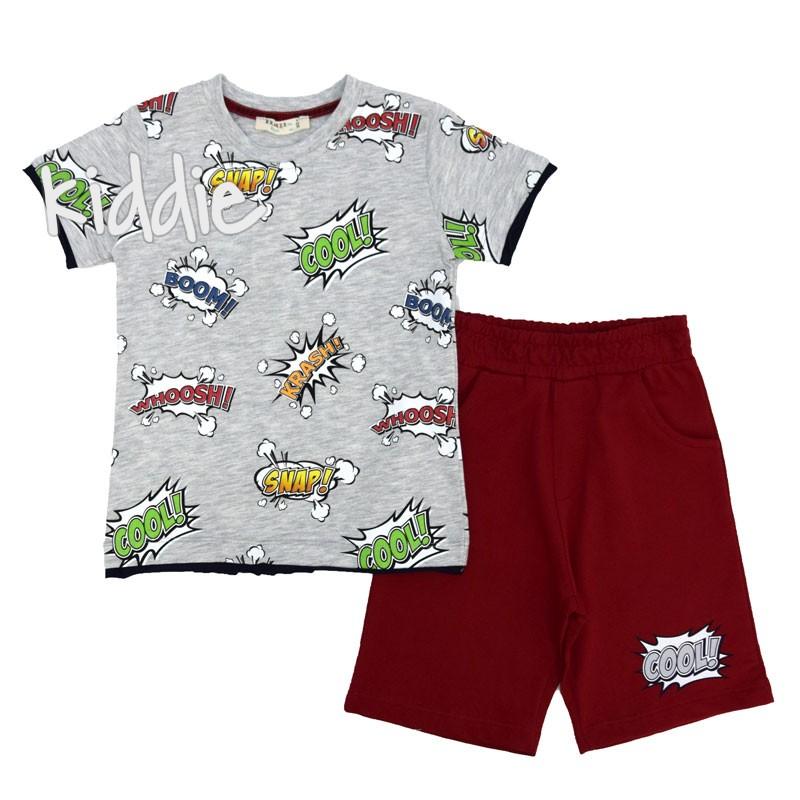 Детски комплект Boom, Cool Breeze за момче
