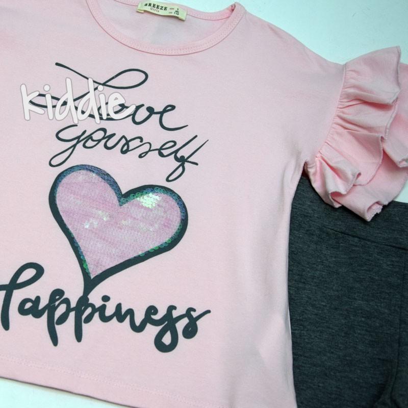 Детски комплект Happiness Breeze за момиче
