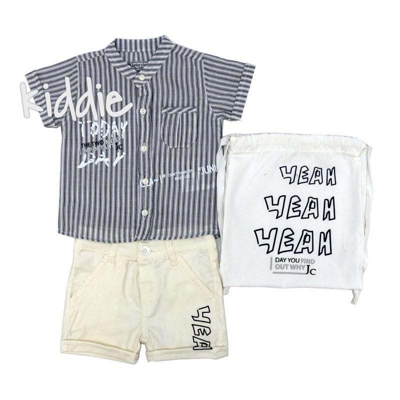 Бебешки комплект Junior Class за момче с риза