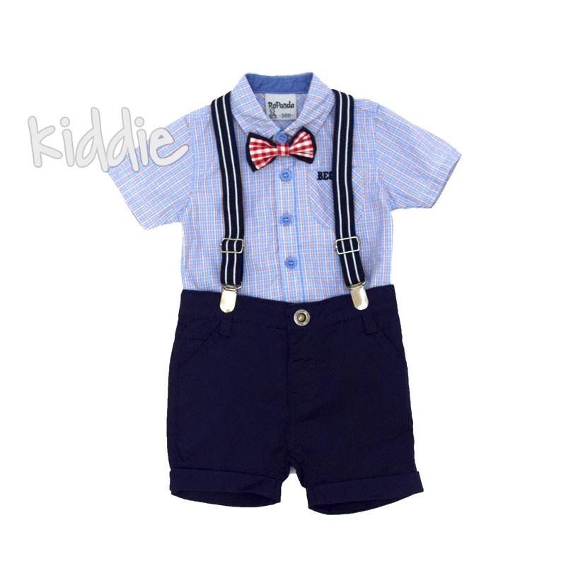 Бебешки комплект Repanda момче