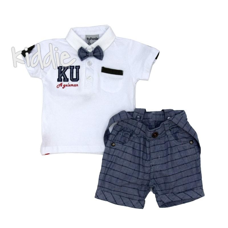 Бебешки комплект KU Repanda за момче