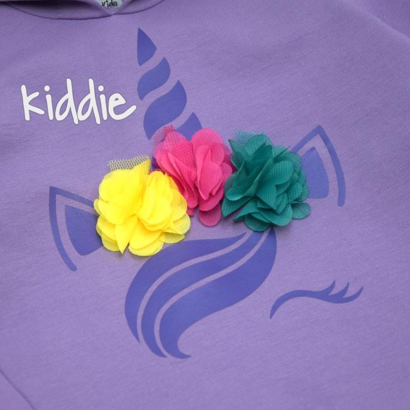 Детски комплект Kim Kids