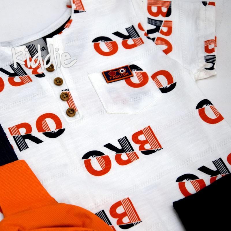 Детски комплект BRO Repanda с чанта за момче