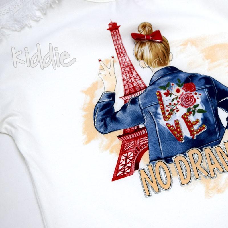Детска тениска No Dreams Ativo за момиче