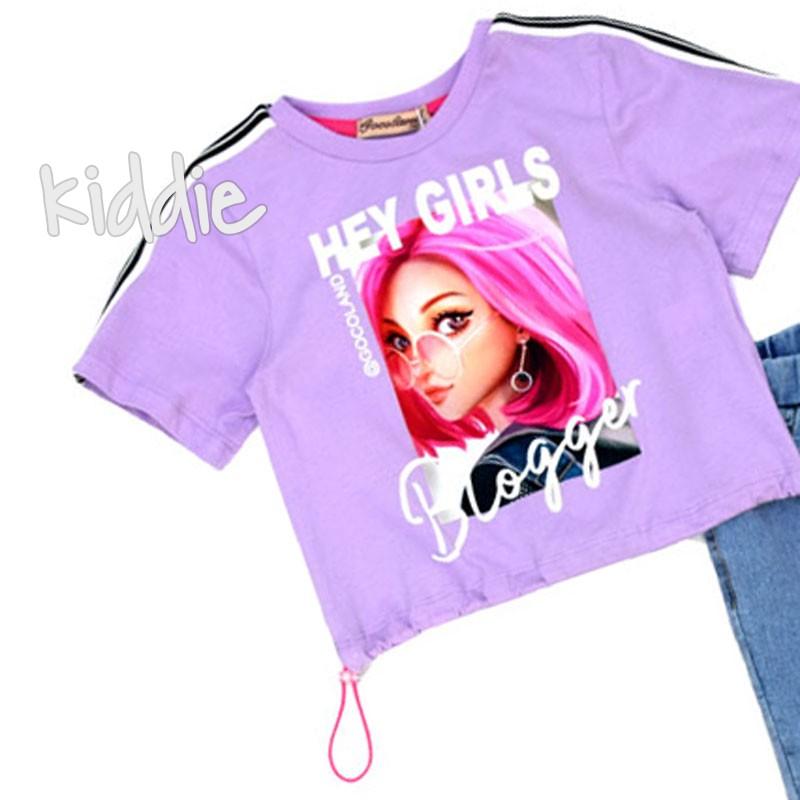 Детски комплект Hey Girls Cocoland за момиче