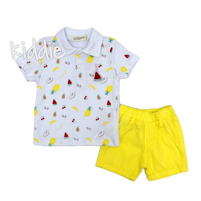 Бебешки комплект Плодчета Minipolli за момче