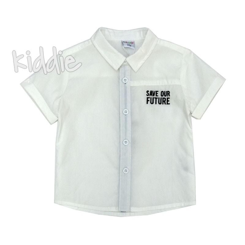 Бебешка риза Ativo за момче с къс ръкав