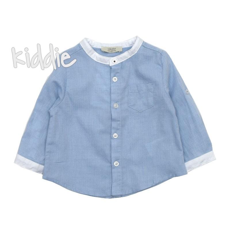 Бебешка риза за момче Cikoby