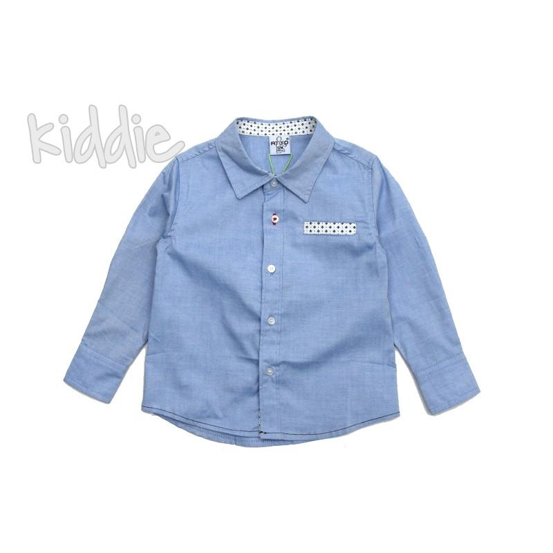 Бебешка риза за момче с джоб Ativo