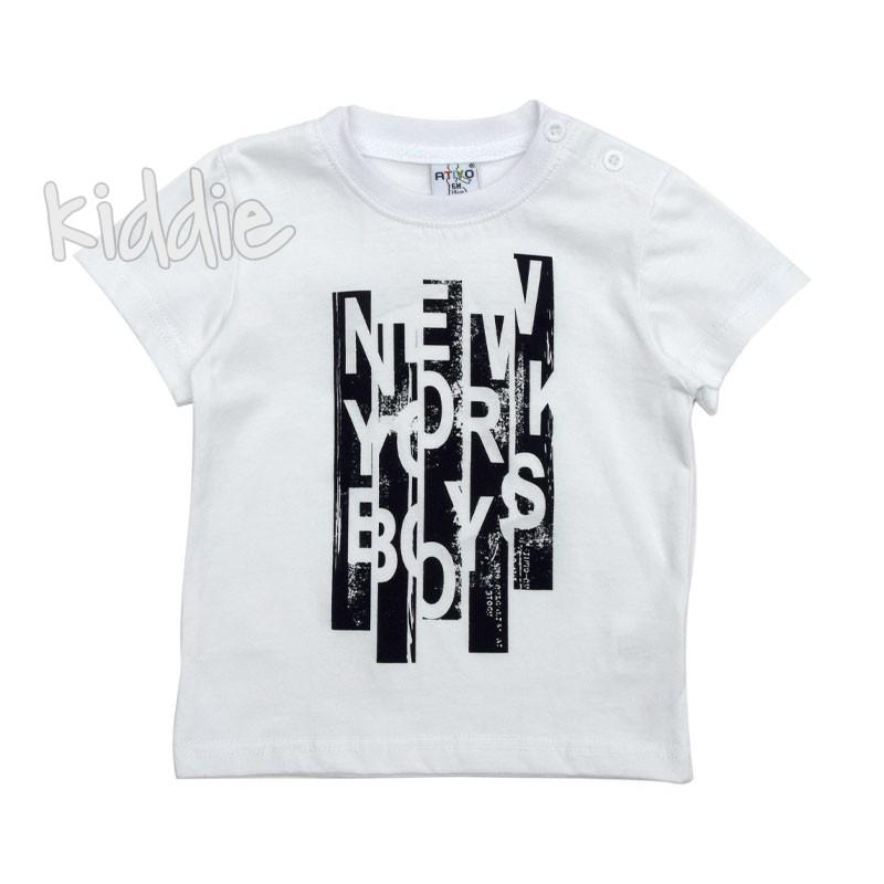Бебешка тениска Ativo за момче NewYork boys