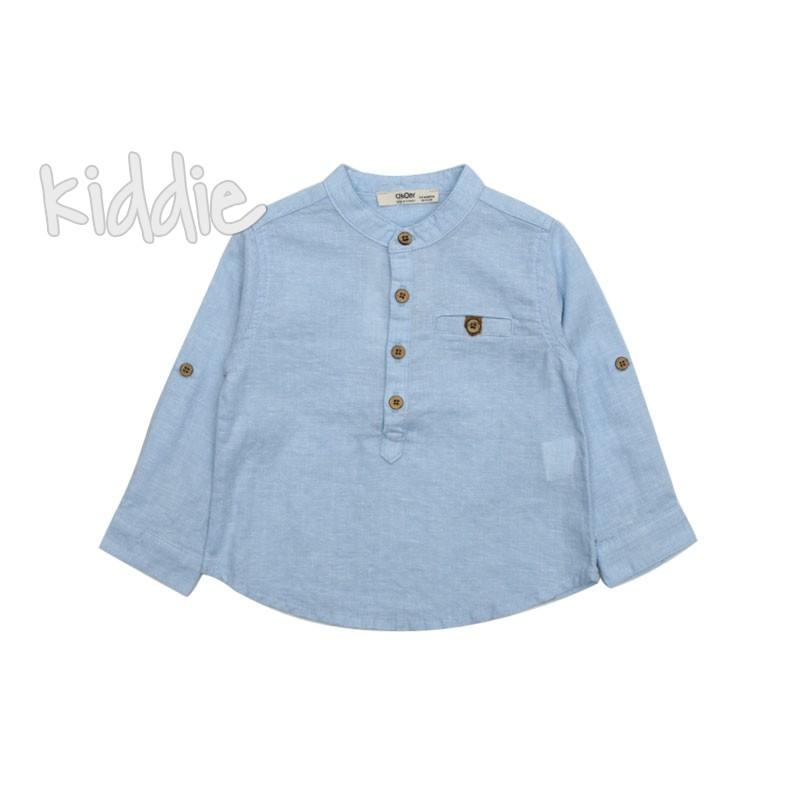 Бебешка риза Cikoby за момче