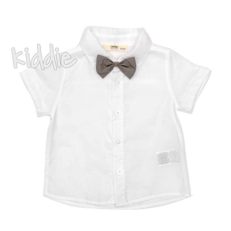 Бебешка риза Cikoby с папионка за момче