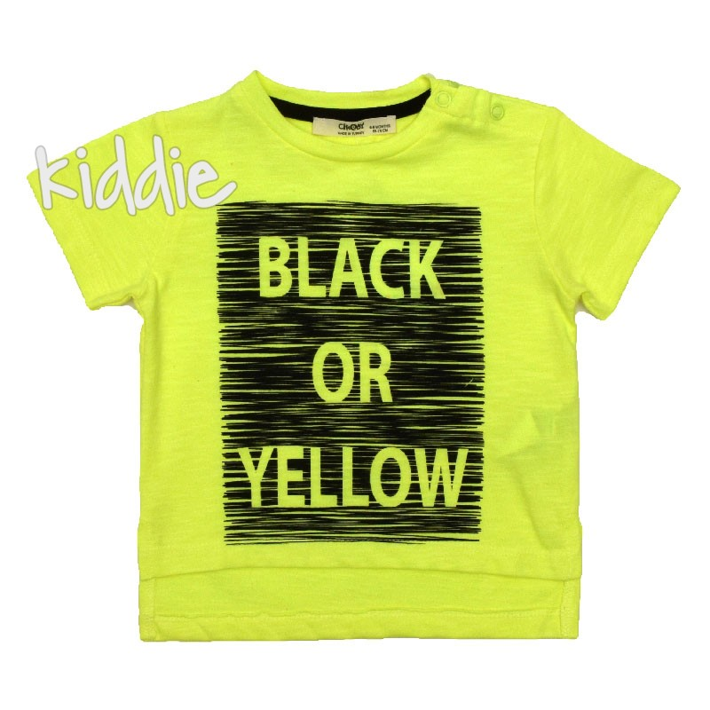 Бебешка тениска Black or Yellow, Cikoby за момче