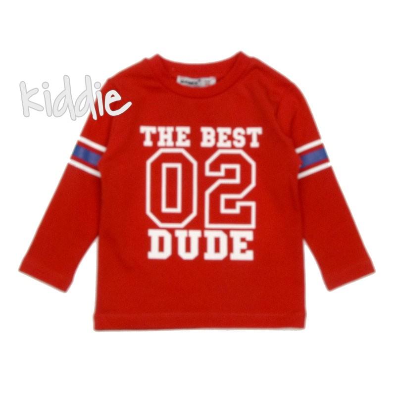 Бебешка блуза Wanex The Best за момче
