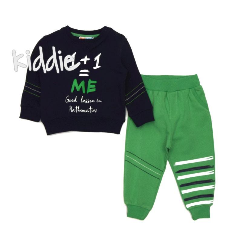 Бебешки комплект Mackays с долнище за момче