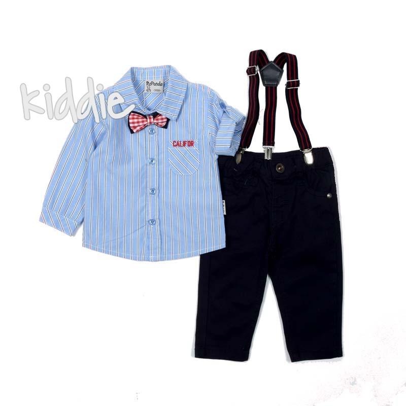 Бебешки комплект Repanda с риза за момче