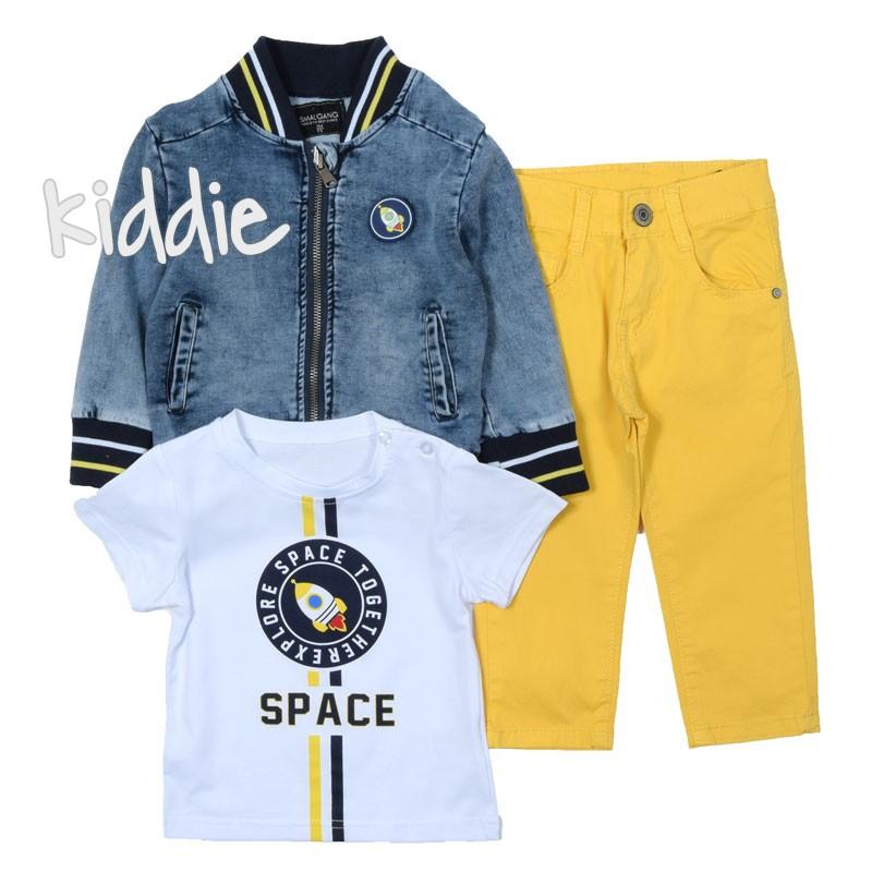 Бебешки комплект Small Gang, Space за момче