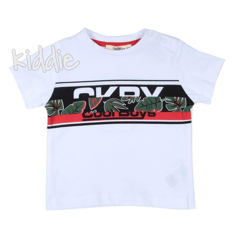 Бебешка тениска Cikoby за момче Cool Boys
