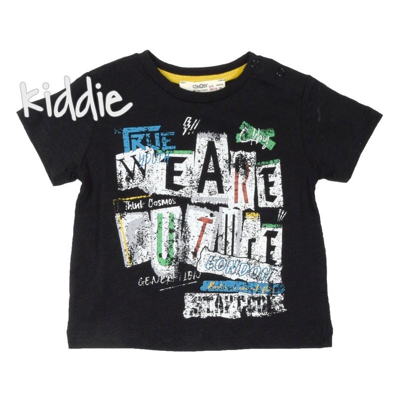 Бебешка тениска Cikoby London за момче