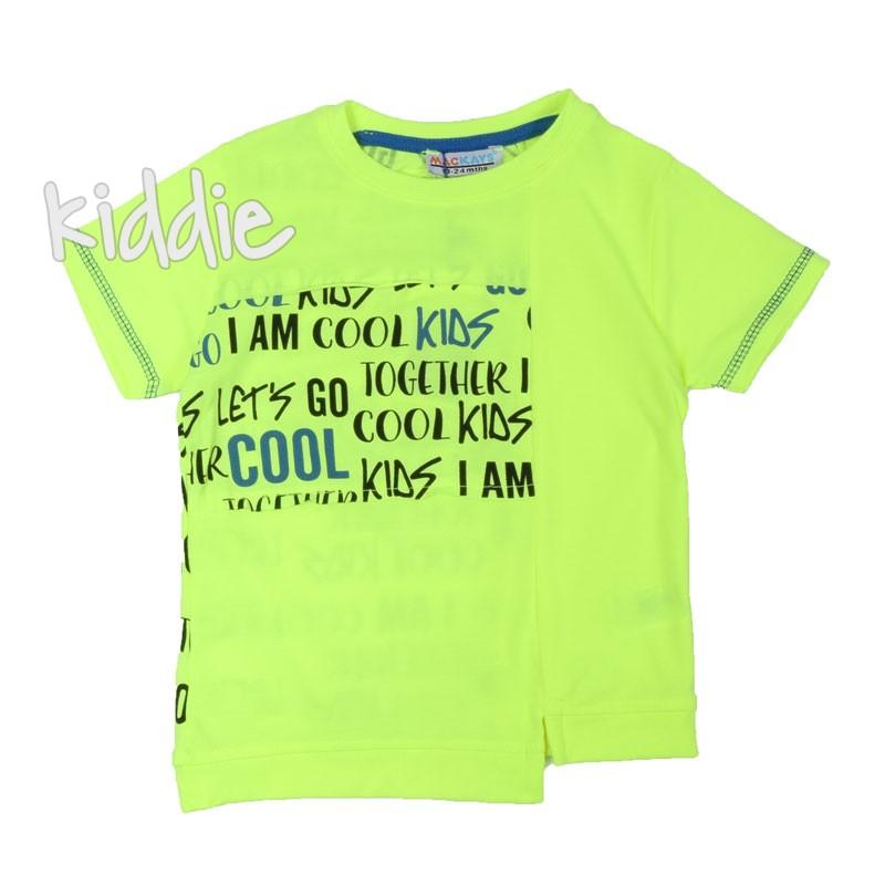 Детска тениска за момче Mackays