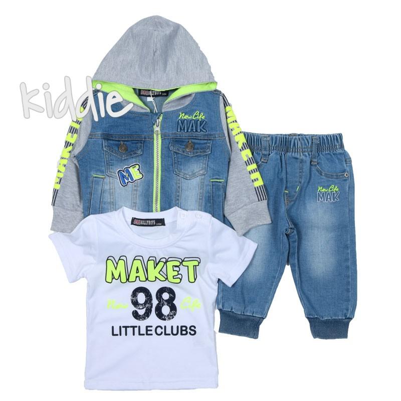 Бебешки комплект Holly Boys Maket 98 момче