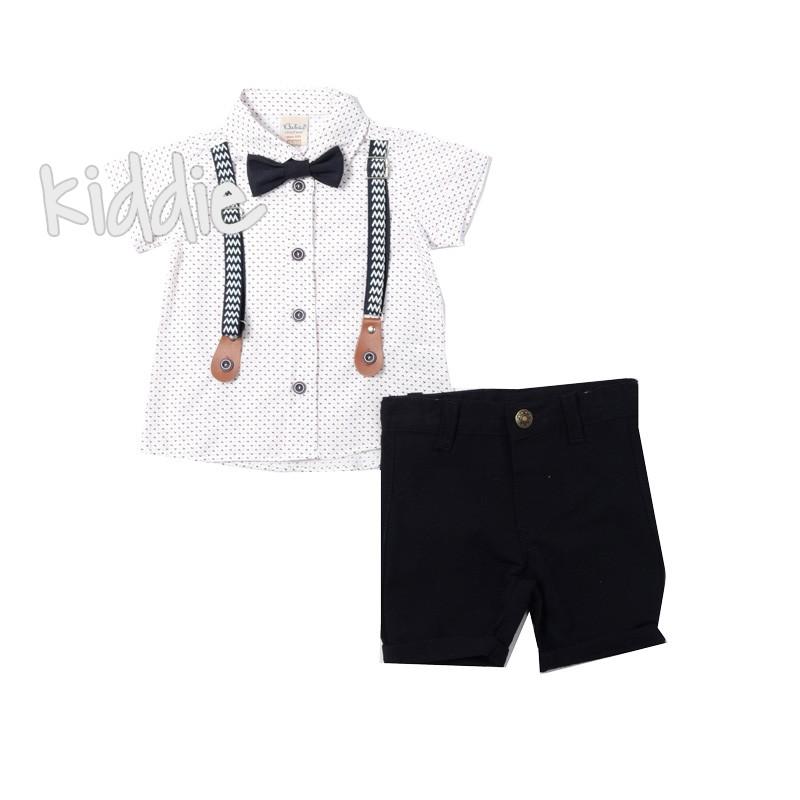 Бебешки комплект за момче с риза Bebus