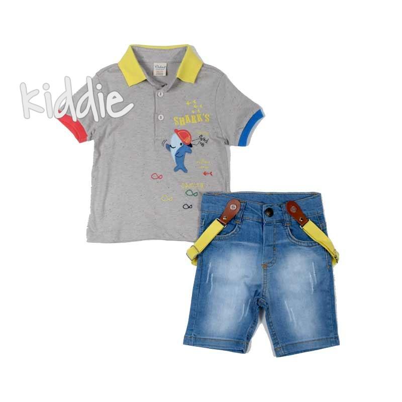 Бебешки комплект за момче Bebus
