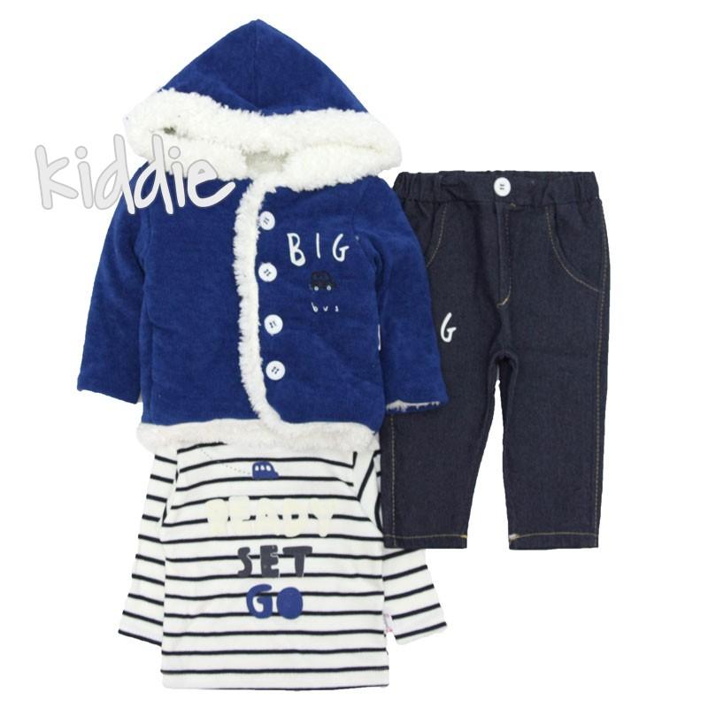 Бебешки комплект Ready Set Go Hippil Baby за момче