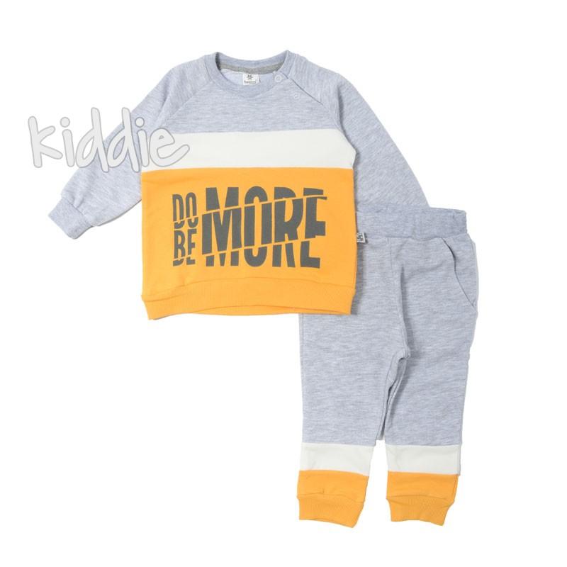 Бебешки комплект за момче Do be more, Bebico