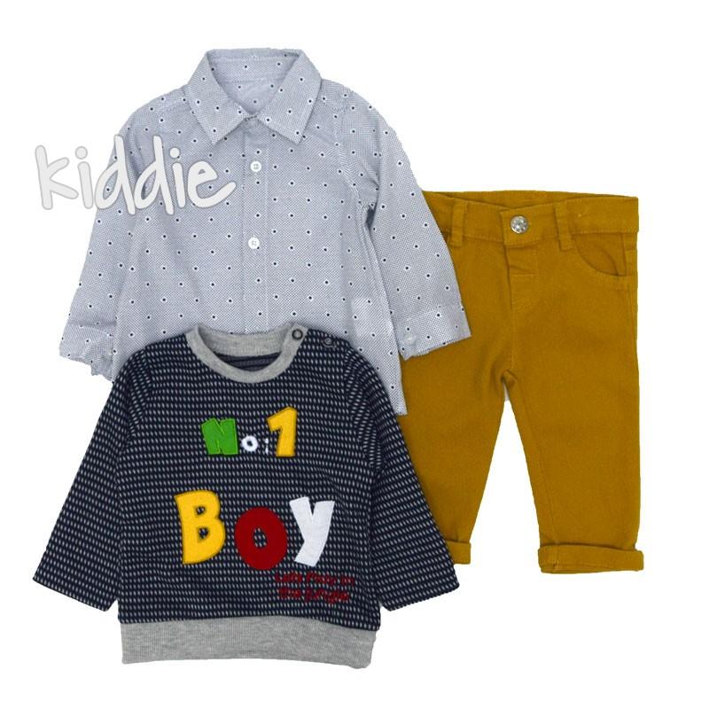 Бебешки комплект Boy Concept за момче