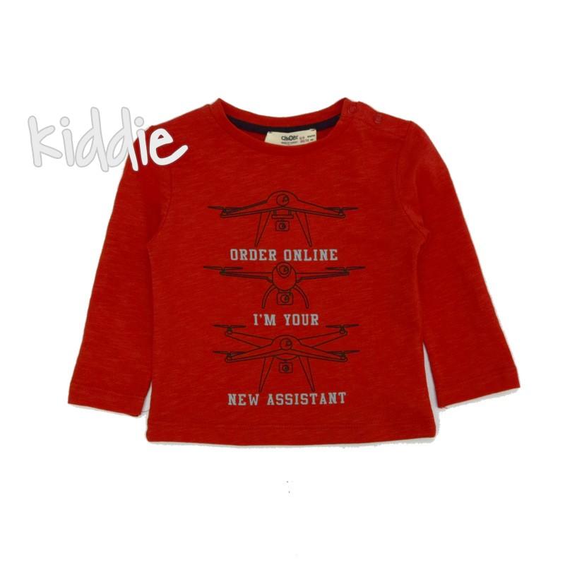 Бебешка блуза за момче Самолети Cikoby
