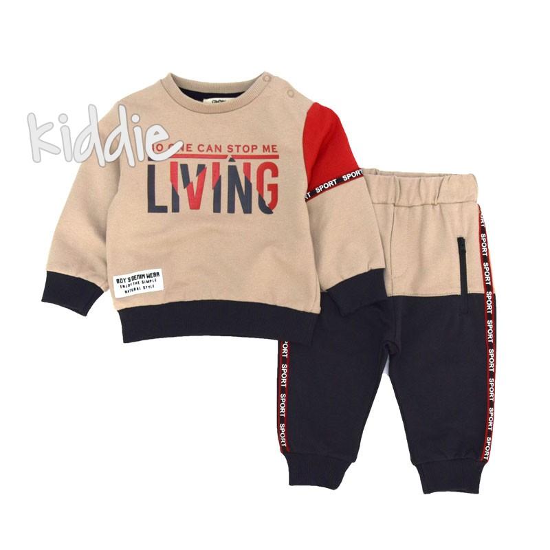 Бебешки комплект Living Cikoby за момче