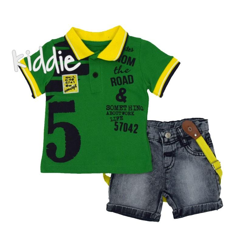 Бебешки комплект Road..5 Concept за момче