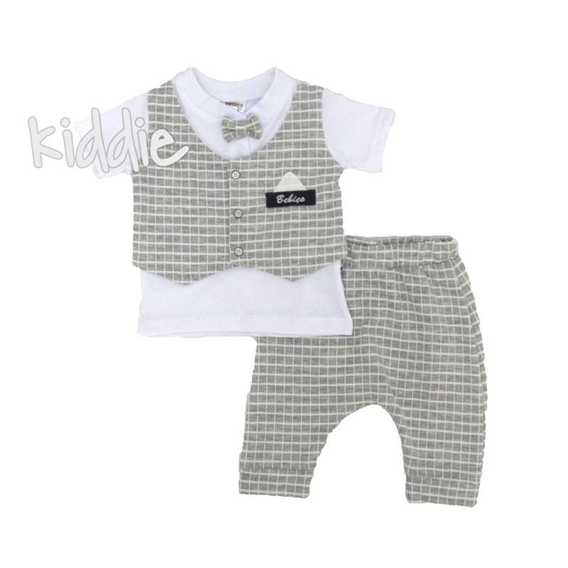 Бебешки елегантен комплект Bebico за момче