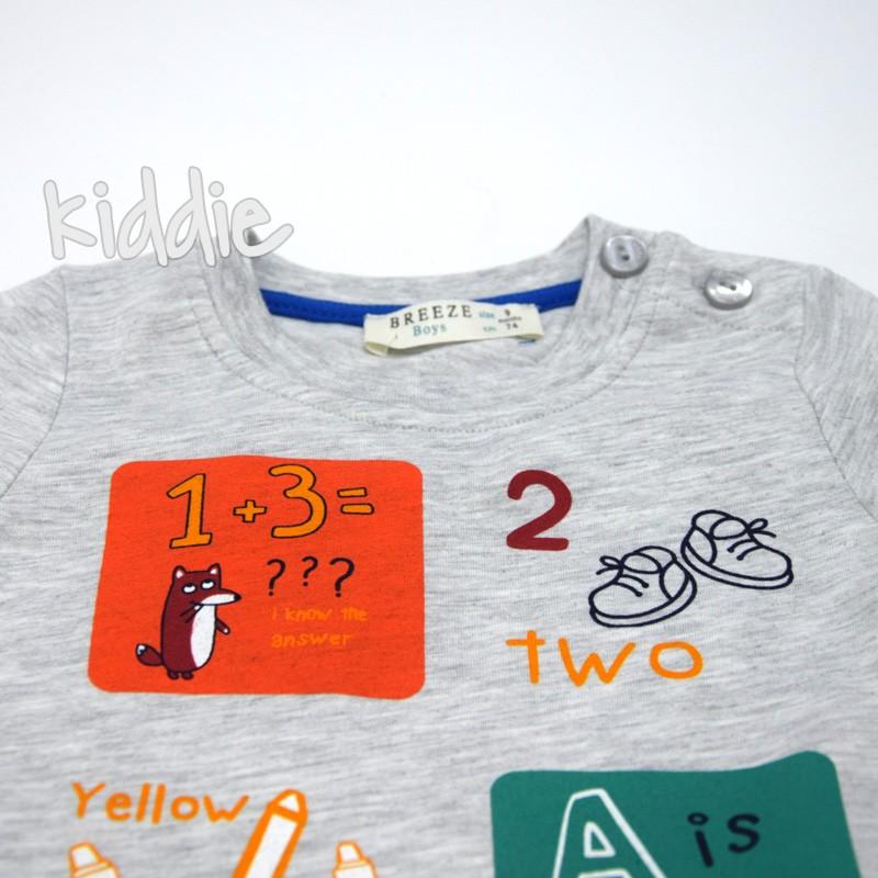 Бебешки комплект за момче с надписи