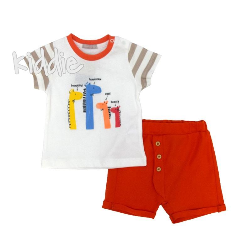 Бебешки комплект Жирафи Cassiope за момче