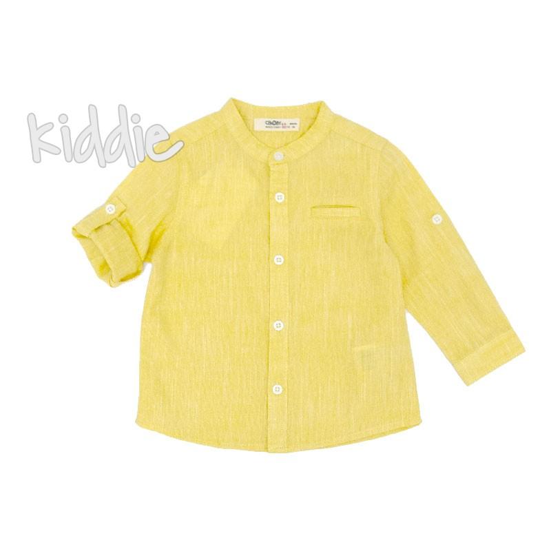 Бебешка риза Cikoby за момче със столче яка