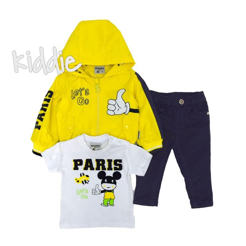 Бебешки комплект Paris Repanda за момче