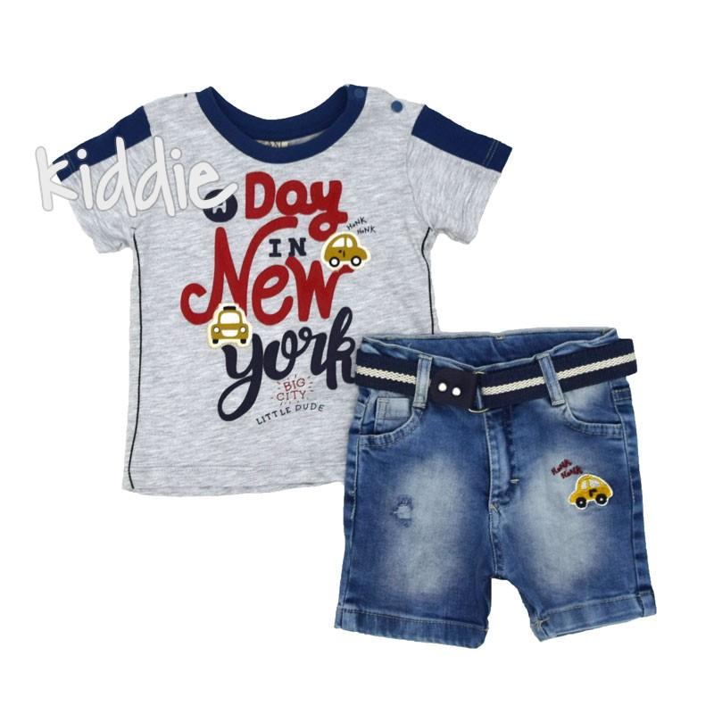 Бебешки комплект Day in New York Sani за момче