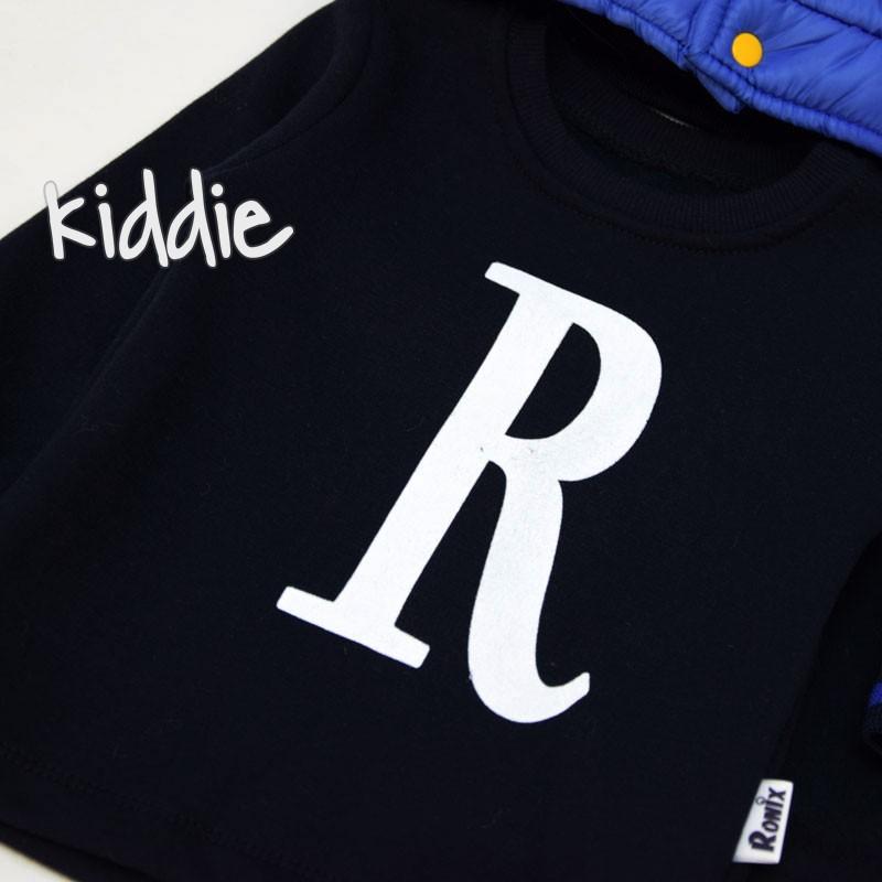 Бебешки комплект R Ronic за момче