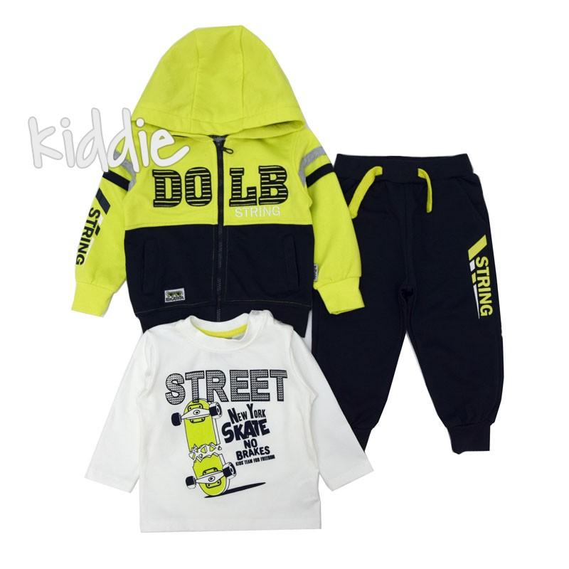 Бебешки спортен комплект Repanda Dolb 3ч за момче