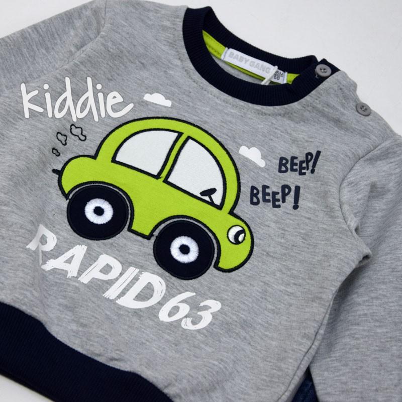 Бебешки комплект Rapid 63 за момче