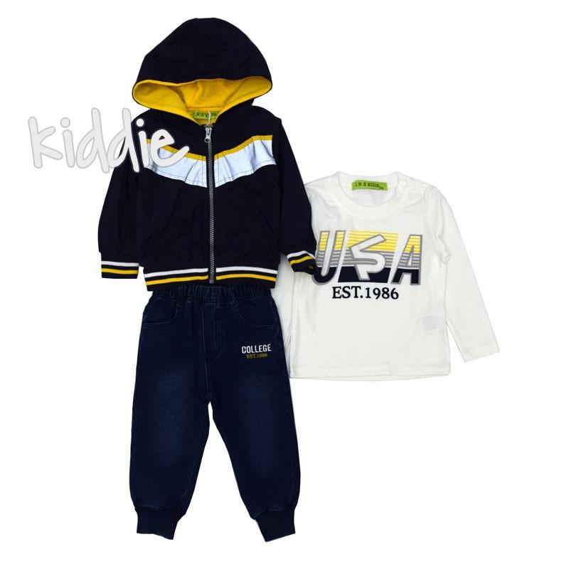 Бебешки комплект JNS Kids за момче