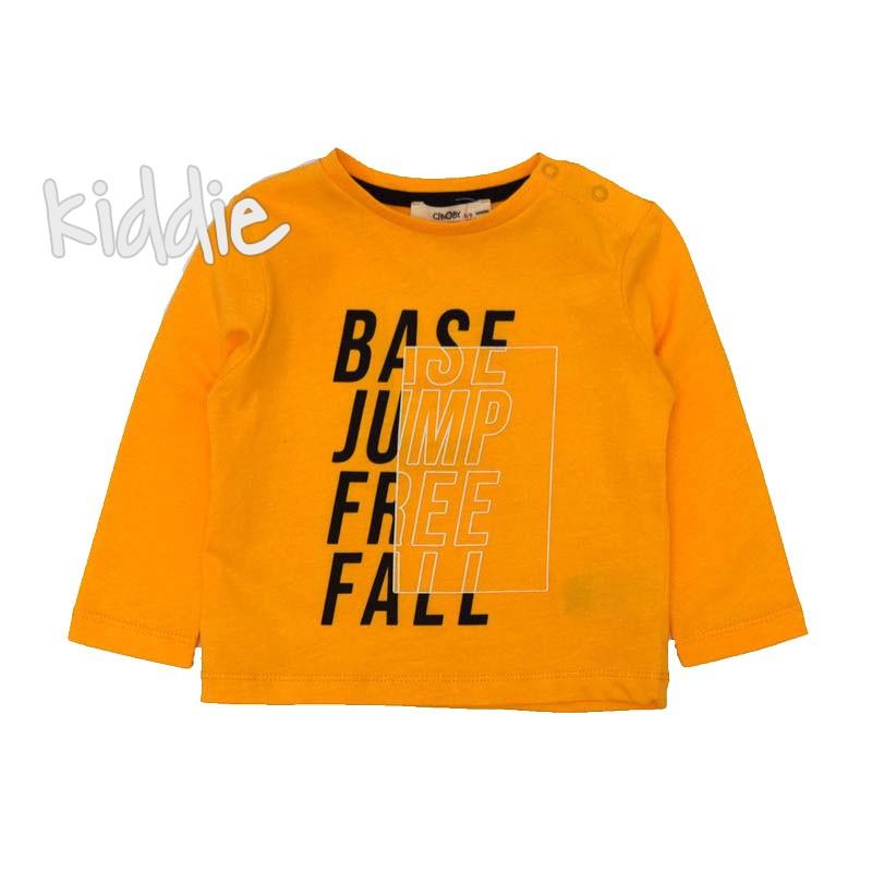 Бебешка блуза Base Jump Cikoby за момче
