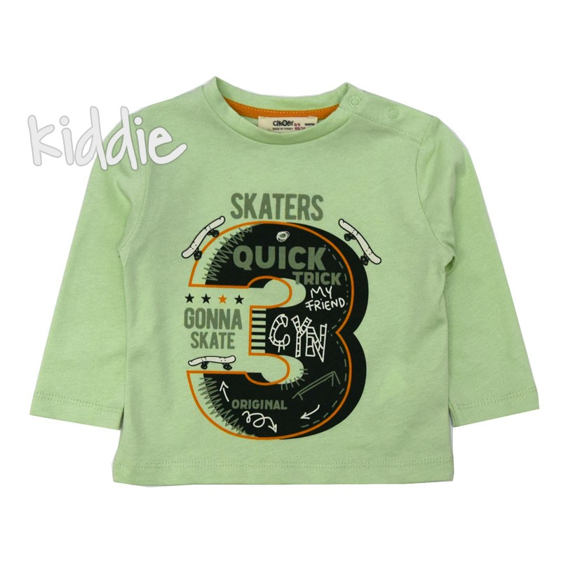 Бебешка блуза Skaters Cikoby за момче