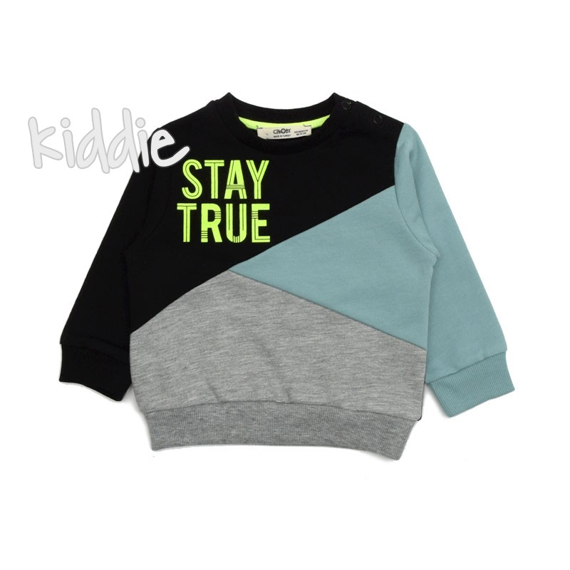 Бебешка блуза Stay True Cikoby за момче